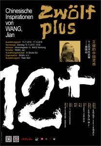 ausst_wang
